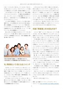 食のトレンドレポート vol.8